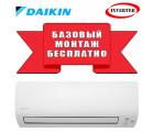 Кондиционер Daikin FTXS25K / RXS25L3 Инвертор