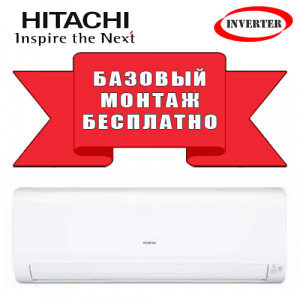 Сплит-система Hitachi RAK-18RPB / RAC-18WPB серии Perfomance Inverter