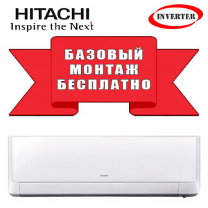 Сплит-система Hitachi RAK-50RXB / RAC-50WXB NEW