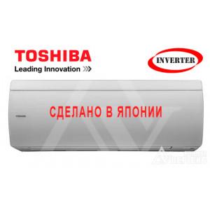 Сплит-система Toshiba RAS-10PKVP-ND / RAS-10PAVP-ND Super Daiseikai 5 Япония