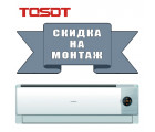 Сплит-система Tosot T12H-SN1 Natal