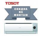 Сплит-система Tosot T07H-SN3 Natal (компрессор GREE)