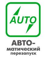 Автоматический перезапуск - возобновление последнего режима работы кондиционера после устранения проблем с электропитанием.