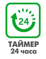 Таймер 24 часа - позволяет автоматически поддерживать заданные параметры воздуха в помещении.