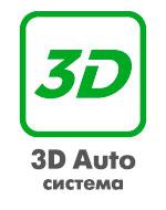 3D Auto - с помощью всего лишь одной кнопки можно выбрать оптимальный режим охлаждения или нагрева воздуха.