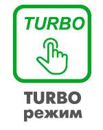TURBO режим - позволяет быстро создать комфортные условия при далеко неидеальной температуре воздуха в помещении. При включении данного режима вентилятор начинает работать на сверхвысокой скорости, охлаждая или нагревая воздух с повышенной интенсивностью. После достижения комфортных условий кондиционер автоматически переходит в обычный режим.