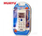 Универсальный пульт HUAYU (AIR COND) Q-1000Е для кондиционера