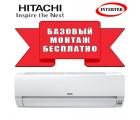 Сплит-система Hitachi RAK-18REF/RAC-18WEF X-Comfort инвертор 2021
