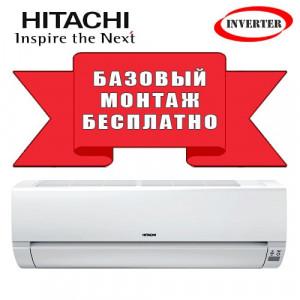 Инверторная сплит-система Hitachi RAK-50REF/RAC-50WEF X-Comfort 2021