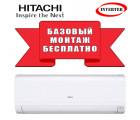 Сплит-система Hitachi RAK-35RPC / RAC-35WPC Perfomance Инвертор