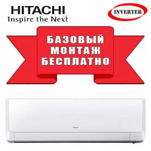 Сплит-система Hitachi RAK-50RXB/RAC-50WXB Akebono Инвертор
