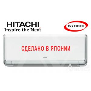 Сплит-система Hitachi RAS-10XH1 / RAC-10XH1 серии Premium XH, Япония