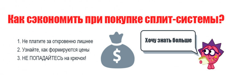 Экономия