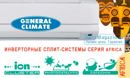 General Climate GC GU-EAF24HRN1 серии Africa - функции