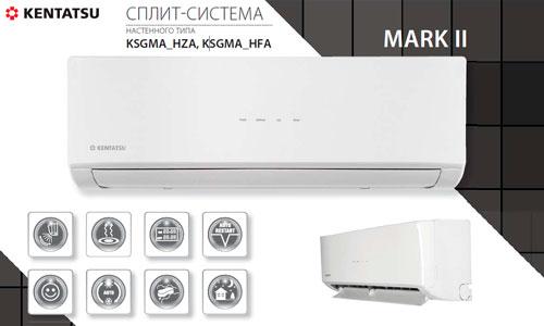 Особенности серии MARK II - 35